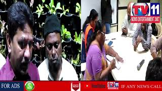 MLA KAUSAR MOHIUDDIN MEETS GHMC ZONAL COMMISSIONER ON PENDING WORKS IN OLD CITY|Tv11 News|08-04-18