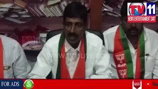 BJP LEADERS PRESS MEET IN SHAPUR NAGAR , QUTHBULLAPUR | Tv11 News | 09-04-2018