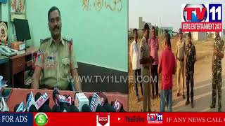 POLICE CONDUCT CORDAIN SEARCH IN DHONE,KARNOOL | Tv11 News |12-04-2018