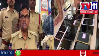 POLICE ARRESTED CELL PHONE ROBBERY GANG | RECOVERED 60 PHONES IN SR NAGAR  | Tv11 News | 12-04-18