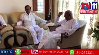 TELANGANA CM KCR HELD MEETING WITH DEVE GOWDA IN BANGLORE  TV 11 NEWS  13-04-2018