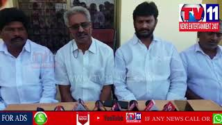 MARKET YARD CHAIRMAN FIRES ON TDP PARTY FOR INCHARGE IN NARASARAOPET | Tv11 News |13-04-2018