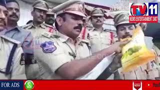 POLICE CONDUCT CORDON SEARCH IN REIN BAZAR FRUIT MARKET |Tv11 News 13-04-18