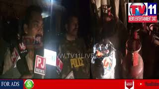 CORDON SEARCH IN KODANGAL, VIKARABAD   Tv11 News  14-04-2018