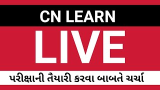 cn learn live discussion on upcoming Gujarat Government exams in 2018