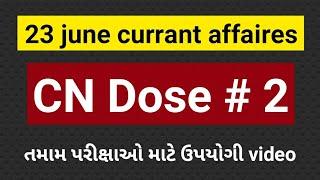 CN Dose #2 || 23 june currant affaires in gujarati || GPSC Exam preparation in gujarati | 2018