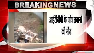 5 ITBP jawans killed in mishap in Arunachal Pradesh