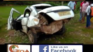 Fatal Accident Kills 3 At Karwar