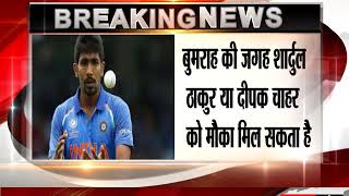 Bumrah ruled out of England series