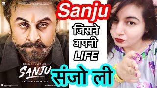 Sanju Movie Review in #JSuperKaur Style #SeedhibaatNObakwas