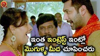 ఇంత ఇంట్రెస్ట్ ఇంట్లో మొగుళ్ళ మీద చూపించరు - Pourudu Movie Scenes - Bhavani HD Movies