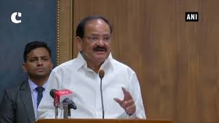 Not just security related terrorism, but economic terrorism also a concern: Venkaiah Naidu