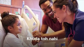 """Khuda Toh Nahi Par Khuda Se Ho Tum"" Song By Shaan On Doctors Day 2018"