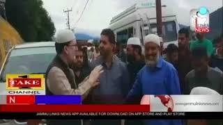 Jammu & Kashmir News Headlines | 30th June