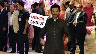 Anil Kapoor At Mukesh Ambani's Son Akash Ambani's Engagement Ceremony