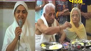 Vishesh | Shanti Nath Maha Mandal Vidhan Part-35| Hastinapur (Meerut)| Date:-18/6/2018