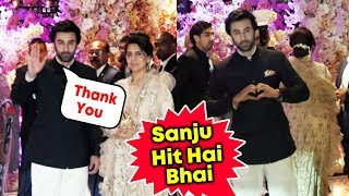 SANJU BABA | Ranbir Kapoor At Ambani GRAND Engagement Party
