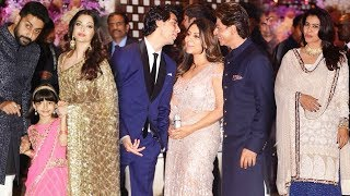 UNCUT - Akash Ambani-Shloka Mehta Engagement Grand Party | Shahrukh, Kajol, Aishwarya, Shahid & More