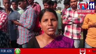 BIOLOGICAL E PHARMACY WORKERS PROTEST FOR INCREASE OF WAGES,MEDCHEARL | Tv11 News |19-04-2018