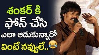 Shakalaka Shankar Hilarious Fun on Phone Calls @ Shambho Shankara Success Meet | Top Telugu TV