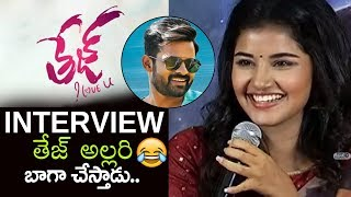 Anupama Parameswaran Tej I Love U Interview | Anupama Parameswaran Press Meet | Sai Dharam Tej