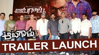 Aatagallu Movie Trailer Launch | Nara Rohit | Jagapathi Babu | Telugu Latest Movie