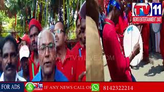ALL SETS FOR CPM ALL INDIA CONFERENCE IN SAROOR NAGAR STADIUM | Tv11 News | 22-04-2018