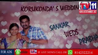 BRIDE GROOM DIED IN ROAD ACCIDENT IN S RAYAVARAM , VISAKHA    Tv11 News   22-04-2018