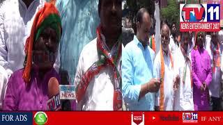 BJP LEADERS FIRES ON BALAKRISHNA COMMENTS AGAINST PM MODI IN BORABANDA | Tv11 News | 22-04-2018