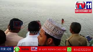 YOUTH DROWNED INTO POND WHILE SWIMMING IN ZAHIRABAD | Tv11 News | 23-04-2018