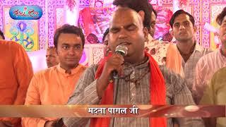 14 Radha Rani Dya Kijiye Kijiye || Madna Pagal ji # Balabgadh 12 05 2018