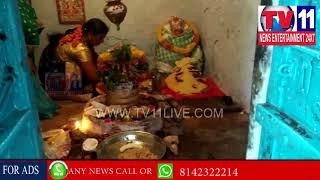 VASAVI KANYAKA PARAMESWARI JAYANTHI CELEBRATIONS IN KODANGAL , VIKARABAD DIST | Tv11 News | 25-04-18