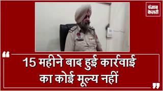 SHO मामले में कार्रवाई से Rana Gurjeet नाखुश