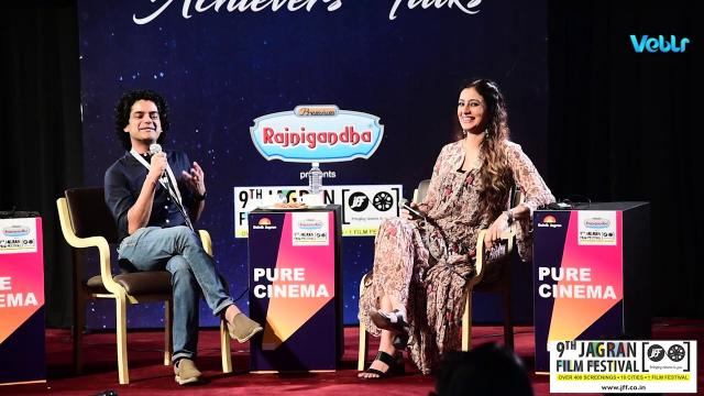 Mayank Shekhar In Conversation With Tabu - Part 2 At 9th Jagran Film Festival 2018 #JFF2018