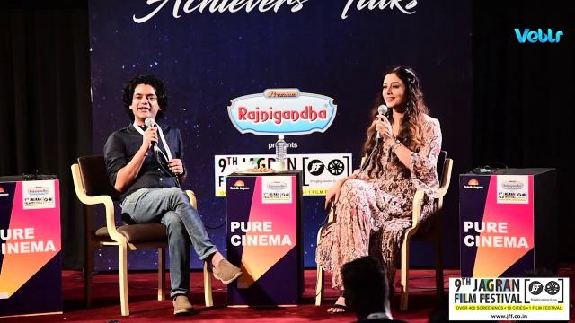 Mayank Shekhar In Conversation With Tabu - Part 3 At 9th Jagran Film Festival 2018 #JFF2018