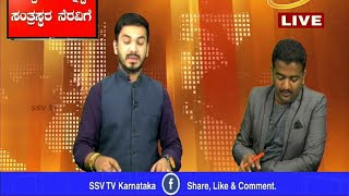 NEWS BREAK TIME SSV TV (02) 03/072018