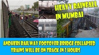 Mumbai Local Trains Stopped Due To Andheri Railways Station Footover Bridge Collapse