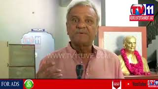 NEELAM RAJASEKHAR SATHE JAYANTI CELEBRATIONS IN HYD | Tv11 News | 02-07-18