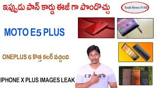 Tech news in Telugu 140: Pancard,Mogo E5 Plus, IPhone x Plus, Iphone 9