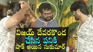 Vijay Deverakonda Real Behaviour Revealed at Dear Comrade Movie Opening | Rashmika Mandanna