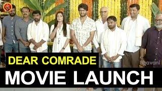 Dear Comrade Movie Launch Video || Vijay Devarakonda, Rashmika Mandanna
