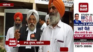 Punjab Kesari TVजोधपुर जेल में सजा पूरी कर चुके सिख कैदियों को अब केंद्र सरकार भी देगी मुआवजा