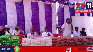 MANIKYAM BABA TRUST NEW CLOTHES TO NEW MARRIAGE COUPLES IN KOTHACHERUVU | Tv11 News | 26-04-18
