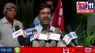 CPI PARTY LEADERS PROTEST INFRONT MRO OFFICE IN DHONE , KURNOOL | Tv11 News | 27-04-2018