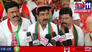 BJP LEADERS RALLY OVER BAD ROADS IN QUTBULLAPUR , MEDCHAL DIST | Tv11 News | 28-04-2018