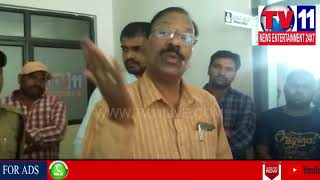 4 YEARS BOY DIED DUE TO DOCTORS NEGLIGENCE IN AREA HOSPITAL , NIRMAL | Tv11 News | 28-04-2018