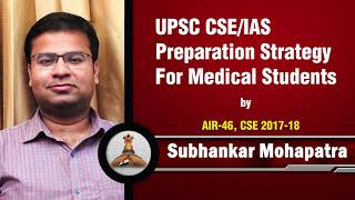 UPSC CSE/IAS Preparation Strategy For Medical Students | Dr. Subhankar Mohapatra | AIR-46, CSE 2018