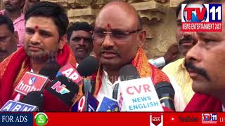 TTD CHAIRMAN PUTTA SUDHAKAR YADAV VISITS VONTIMETTA RAMALAYAM IN KADAPA  | Tv11 News | 29-04-2018