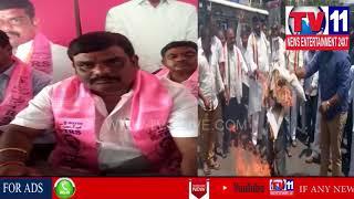 TRS LEADER K JAGAN FIRES ON EX MLA SRISAILAM GOUD IN QUTBULLAPUR | Tv11 News | 30-04-2018