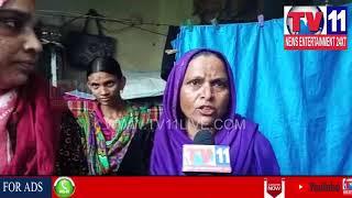 DRINKING WATER PROBLEM FACING AT HAPPY HOME AT RAJENDRA NAGAR Tv11 News   30-04-18